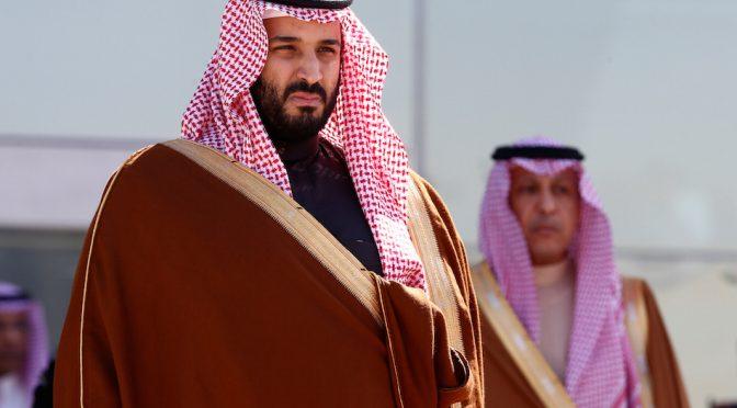 Saudi Deputy Crown Prince Mohammed bin Salman attends a graduation ceremony and air show marking the 50th anniversary of the founding of King Faisal Air College in Riyadh, Saudi Arabia, January 25, 2017. REUTERS/Faisal Al Nasser - RTSXABA
