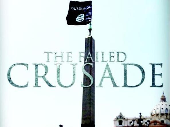 BANDIERA.ISIS.ROMA