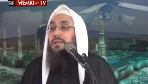 memri-islam-imam-new-york-brooklyn