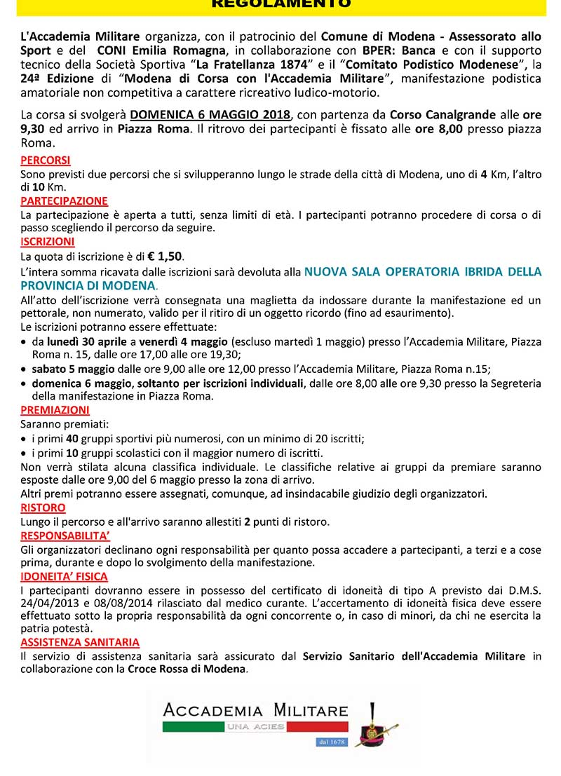 volantino-modena-di-corsa-con-laccademia-20181